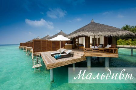 kuramathi-island-resort-in-the-maldives-updated-3-o