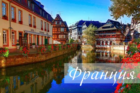 www.GetBg.net_World___France_Canal_in_Strasbourg__France_073305_